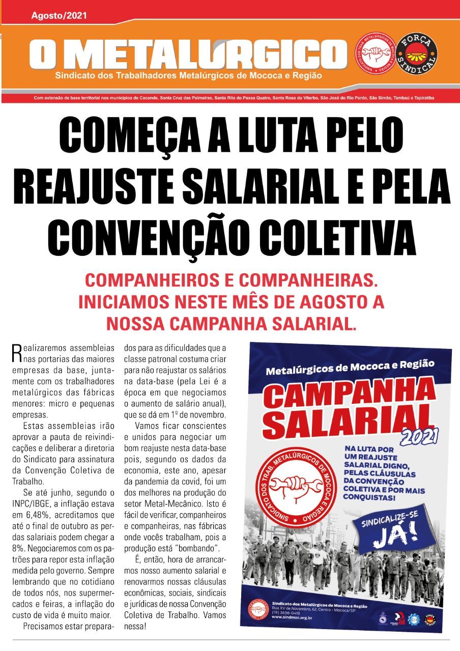 Lançamos a campanha salarial dos metalúrgicos com presença de Lula